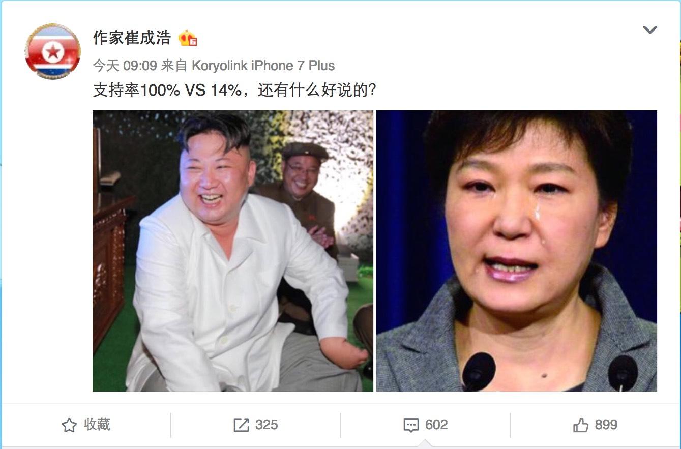 【麻辣总局】支持率100% VS 14%