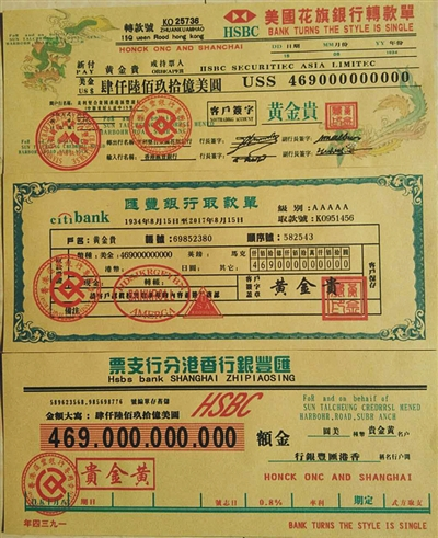 墙外楼 | 中国「专家」为何劝阻人们换美元?