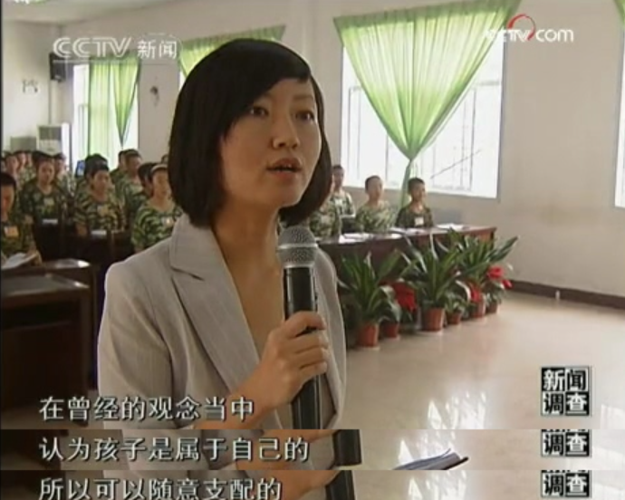 2008年央视纪录片《战网瘾》