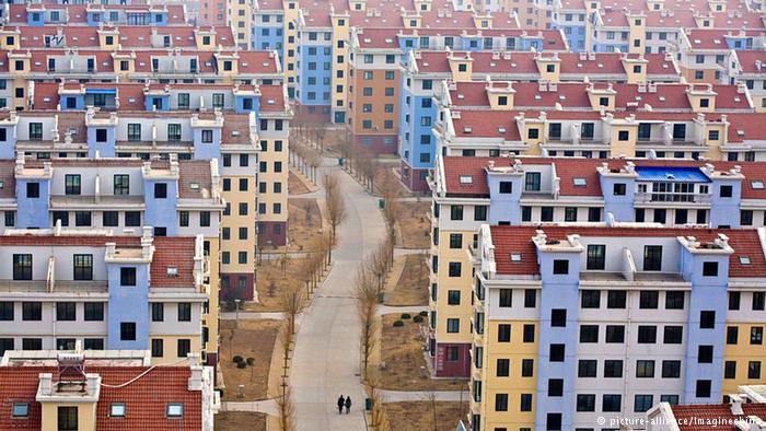 德国之声 | 中国四座省会城市实施房产限购