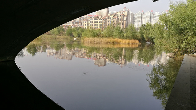 Autumn in Xining