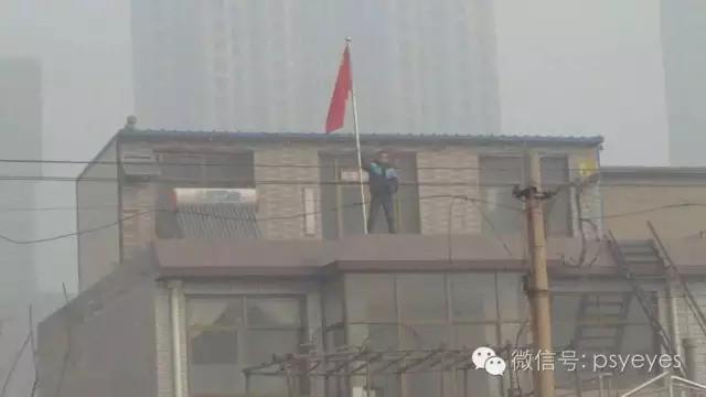 唐映红:贾敬龙与卖淫的苏州女会计