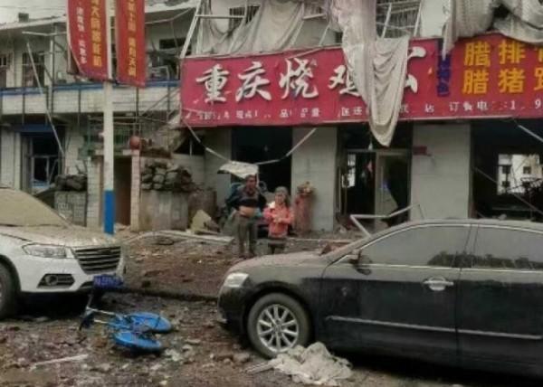 博谈网|府谷爆炸死亡人数不升反降 微博急删帖