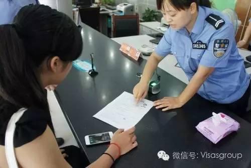 乱侃剩世 | 一个中国公民回国办身份证的屈辱和煎熬