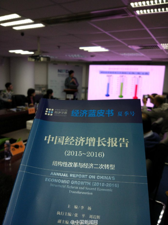 【异闻观止】报告称中国成中等偏高收入国家 6省进高收入阶段