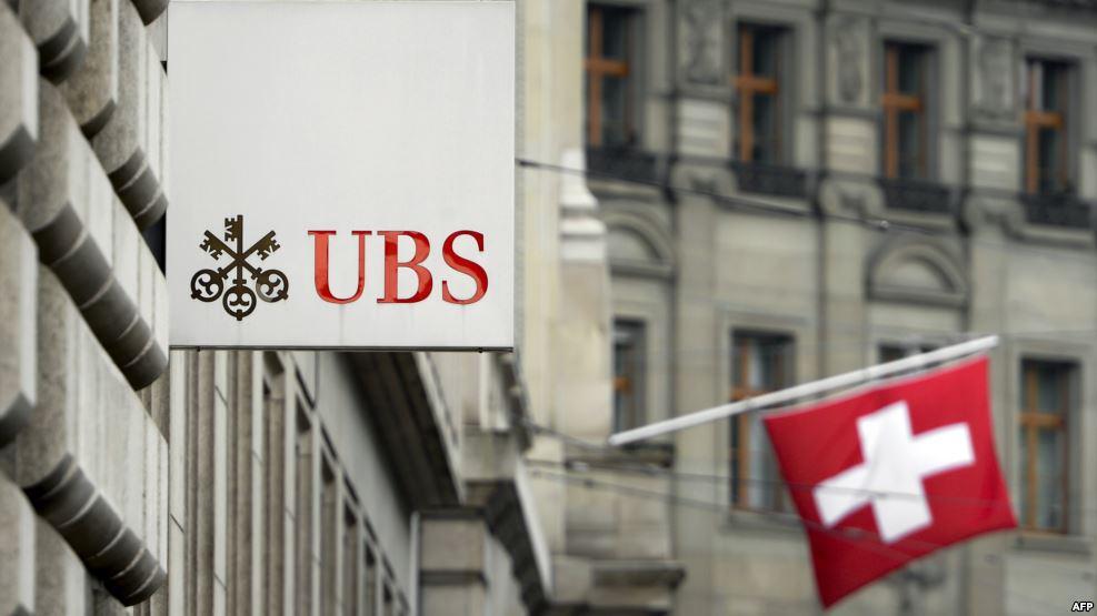 2013年6月11日瑞士巴塞尔: 瑞士银行(UBS)标志
