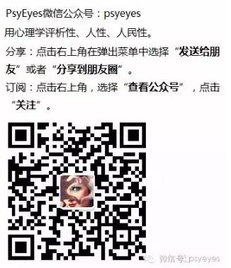 Screen Shot 2016-10-01 at 上午10.16.30