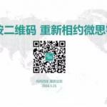 微思客 | 禹昂:中国城市社区的前世今生