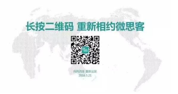 Screen Shot 2016-10-01 at 下午10.10.52