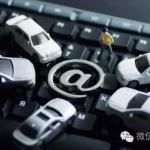 人民性 | 京沪网约车新规细则暴露了决策官僚的底裤