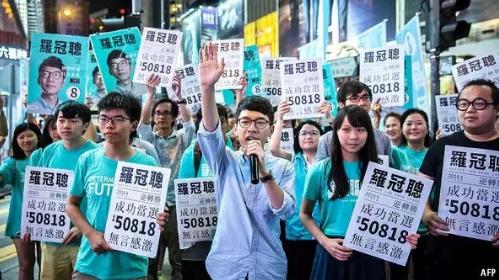 译读 | 香港政治:反分裂最前线