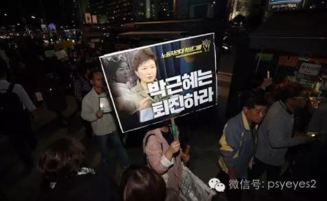 要求朴瑾惠辞职的韩国民众