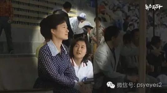 坐谈风月 | 唐映红:朴瑾惠的政治八卦有没有碎了你的三观