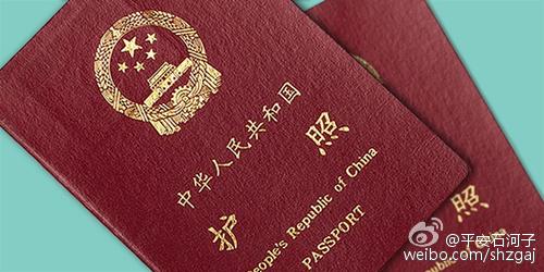 """【立此存照】公安局强制替你""""保管""""护照"""
