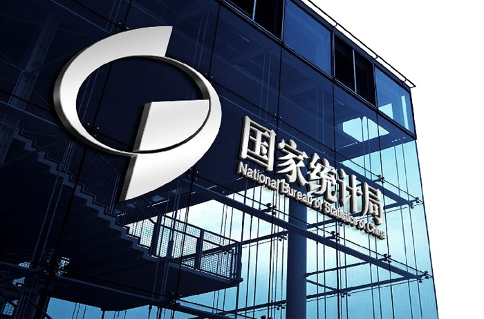 博谈网|中国GDP经济数据可靠性再引质疑