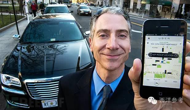uber司机