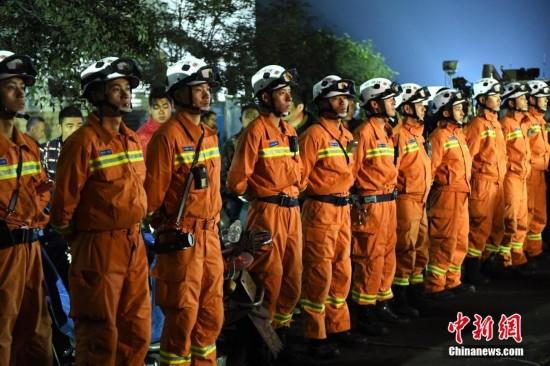 """重庆矿难33人遇难 三周前已被责令""""停止一切井下采掘作业"""""""