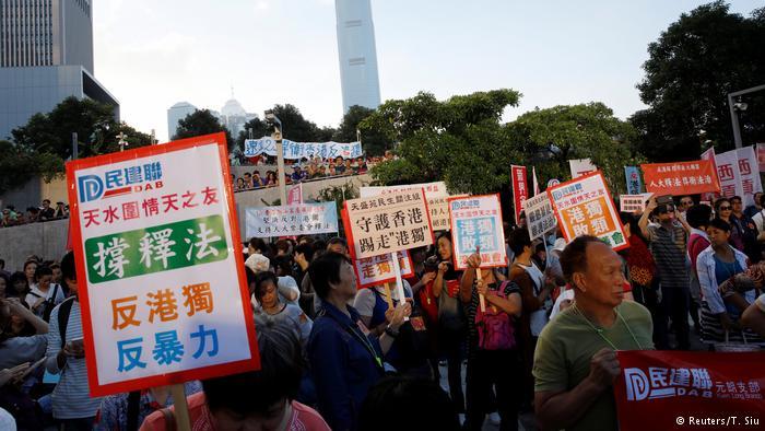 德国之声 | 香港数万人举行支持北京集会