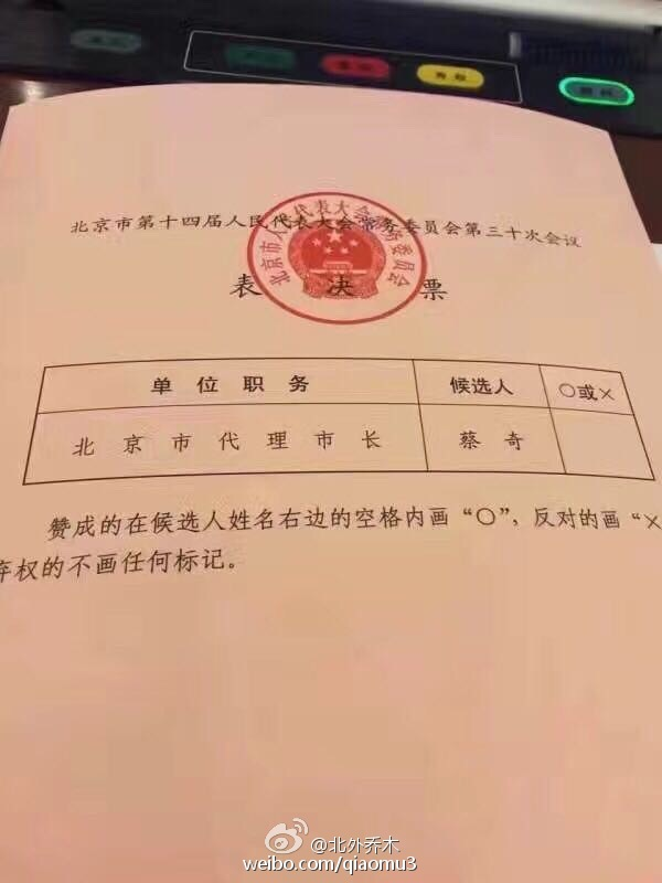 端传媒|元淦恭:中国地方大员晋升有何规律?如何观察?