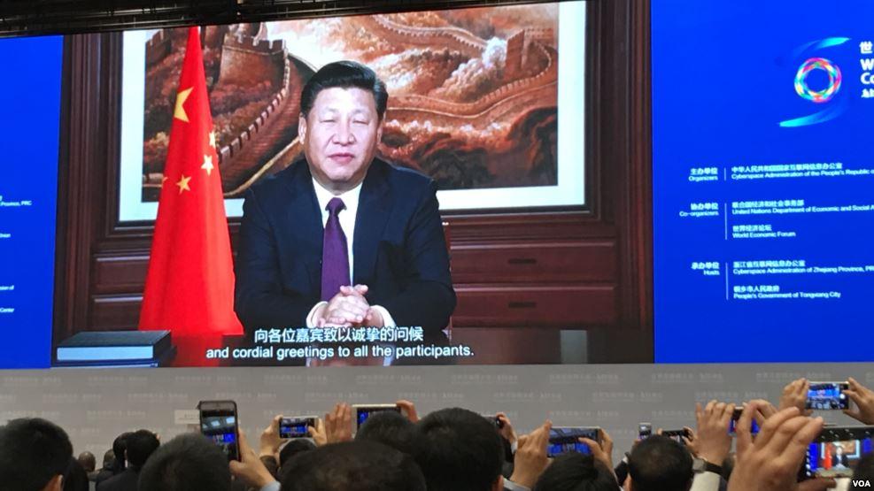 美国之音 | 中国召开第三届世界互联网大会