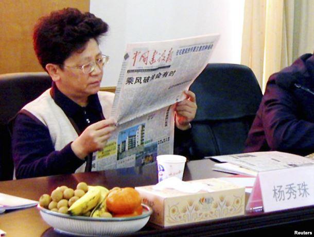 美国之音|中国千方百计对在美通缉犯及其家属施压
