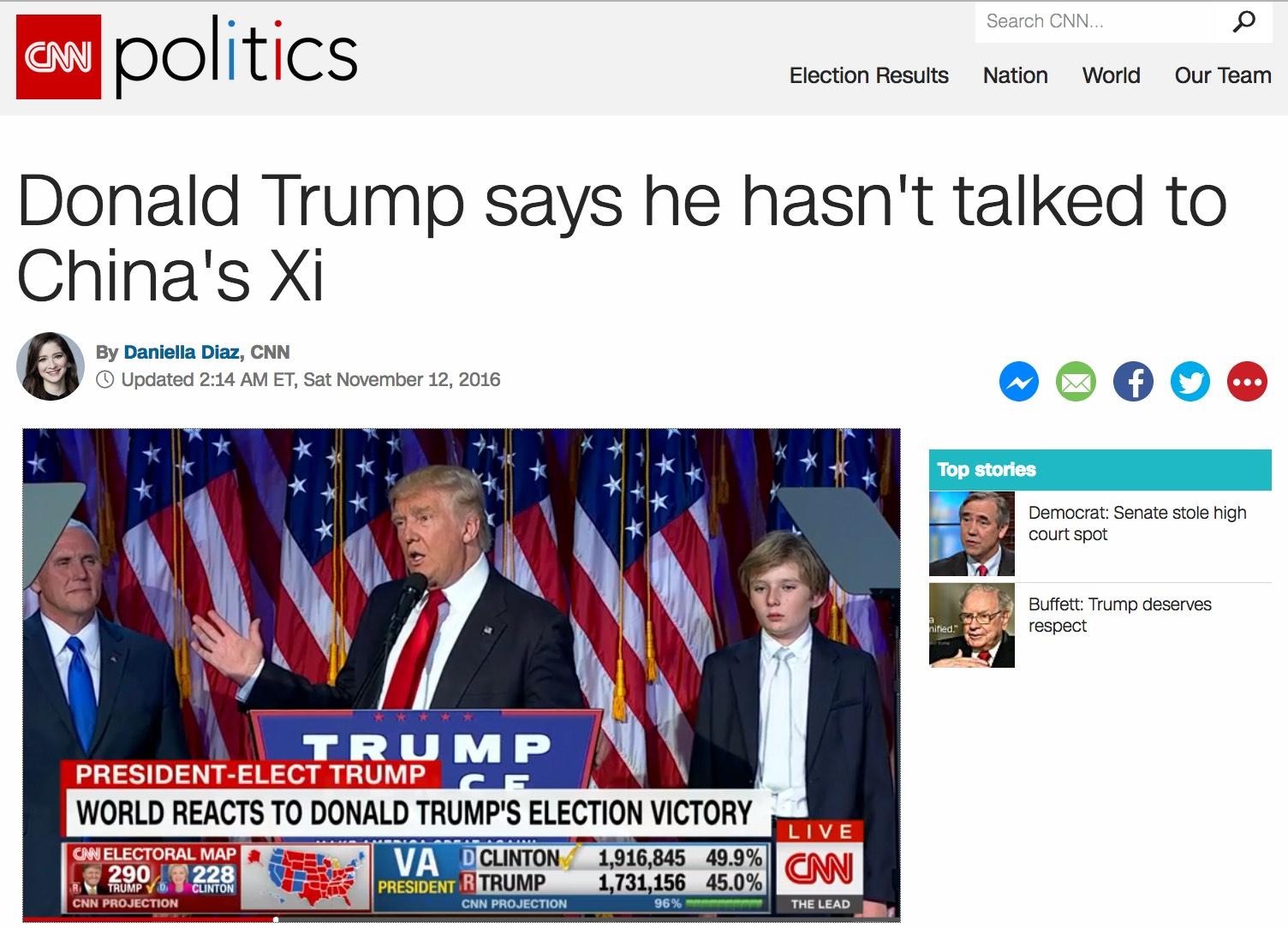【弄个大新闻】特朗普否认大选后曾与习近平通话