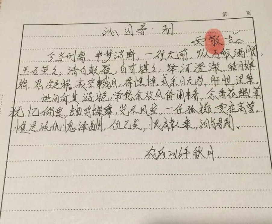 新华社 | 故意杀人犯贾敬龙被执行死刑