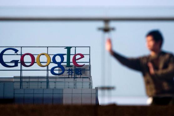 The Intercept | 谷歌中国审查版将用户搜索内容与个人手机号挂钩