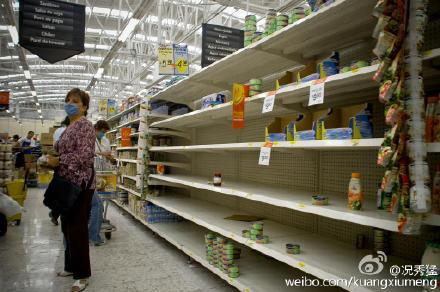 【网络民议】中国代表,饿死的委内瑞拉人 夜里找你们去