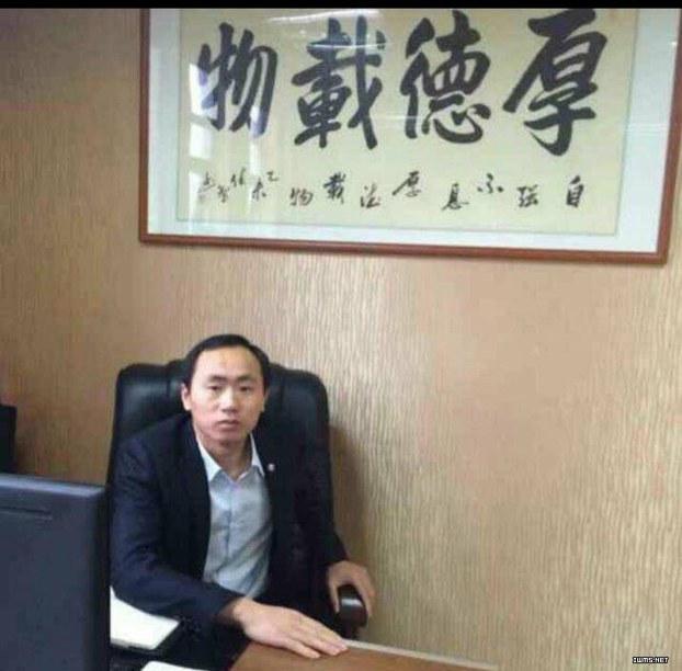 自由亚洲|深圳多名公民聚餐后失联 寻找者同告失踪或已被抓