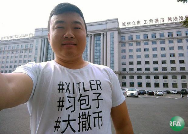 自由亚洲 | 年轻网友公开反对习近平遭秘密拘捕