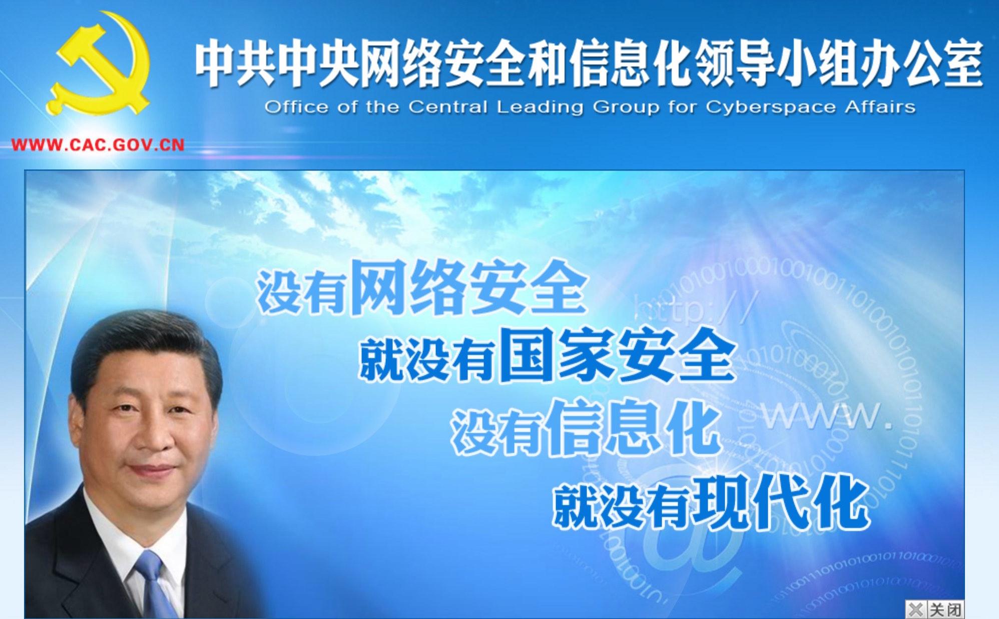 网信上海 | 重拳出击 起点中文网部分栏目暂停更新