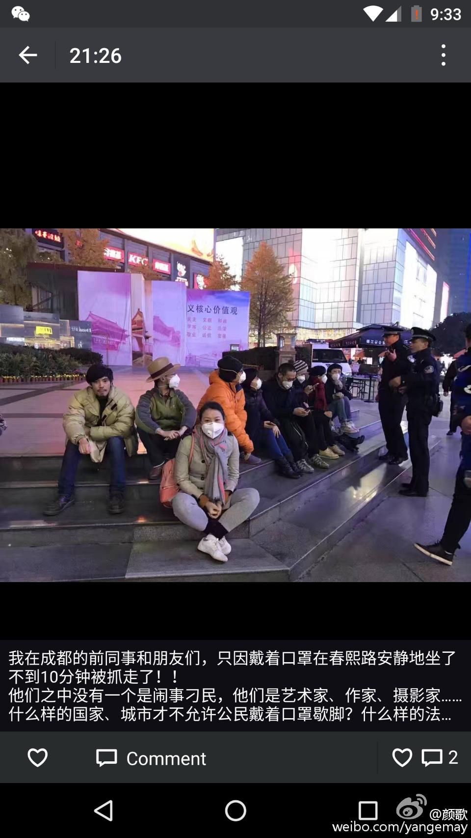 刘尔目:政治犯不是罪犯