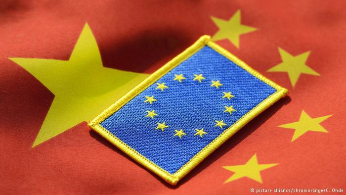 德国之声|欧盟驻华使节联名狠批中国人权现状