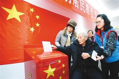 【异闻观止】观察者网 | 9亿中国人参加人大选举 规模世界第一