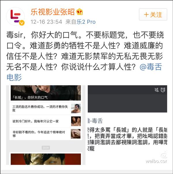【网络民议】《长城》打分指南:景甜姓赵,不要不服