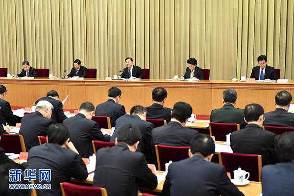 澎湃新闻|四常委坐镇全国高校思想政治工作会议,26年来首次
