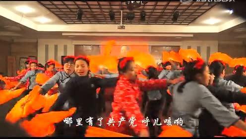 《东方红》表演视频截图。