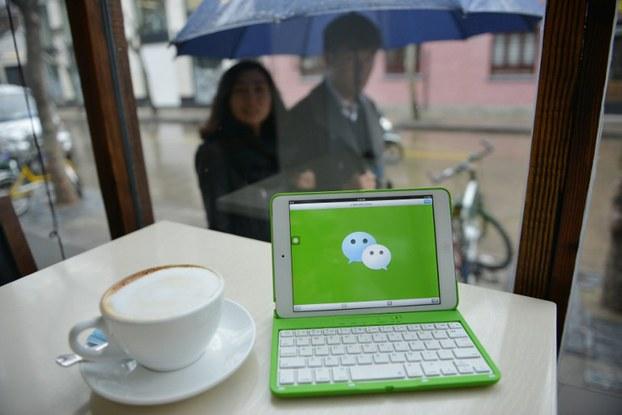 自由亚洲|中文微信:一个应用,两个体制