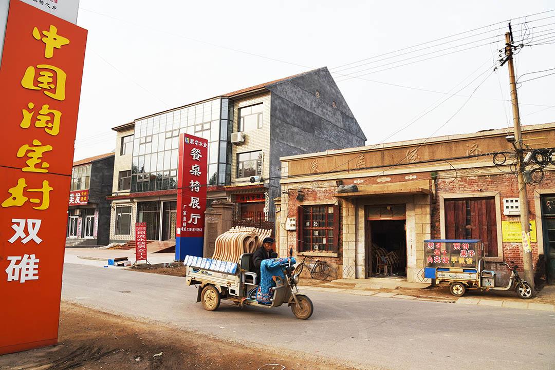 山东德州宁津县张大庄镇淘宝村。摄:马良/Imagine China