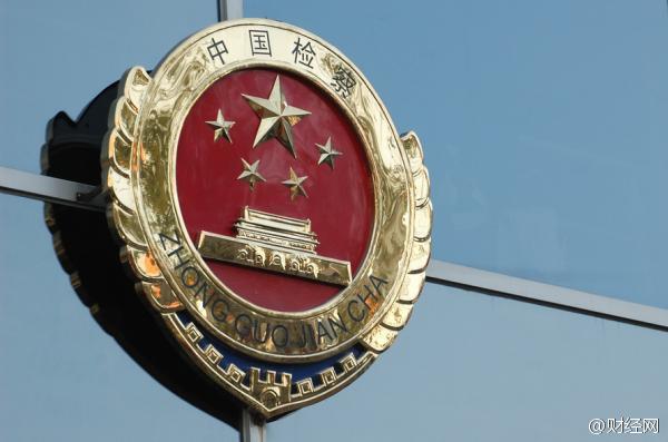联合早报 | 公安部《谁最想扳倒中国》指香港是颜色革命基地