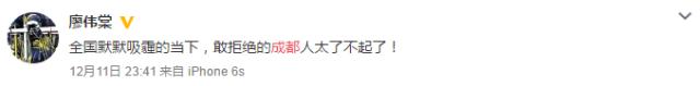 作家廖伟棠在微博赞许成都市民的行动
