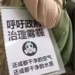 姚遥大湿 | 治霾资金被滥用:点名批评 农民烧秸秆:拘留