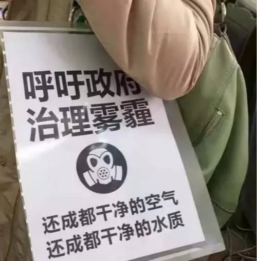NGOCN | 12月12日 霾 成都无口罩