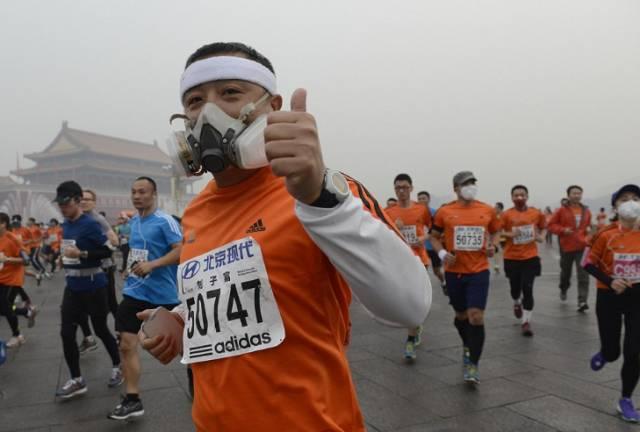 2014年北京国际马拉松比赛