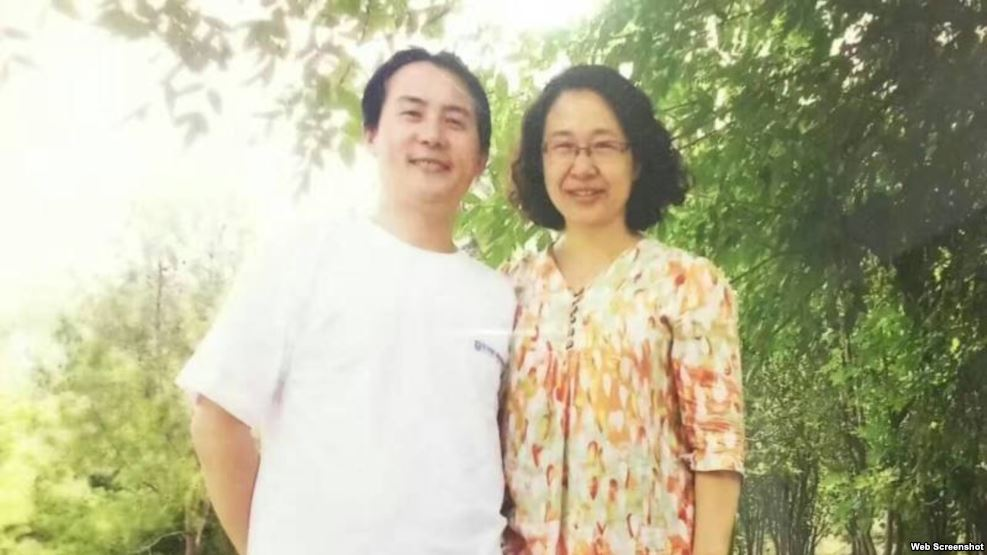 美国之音|中国当局以颠覆罪指控维权律师李和平