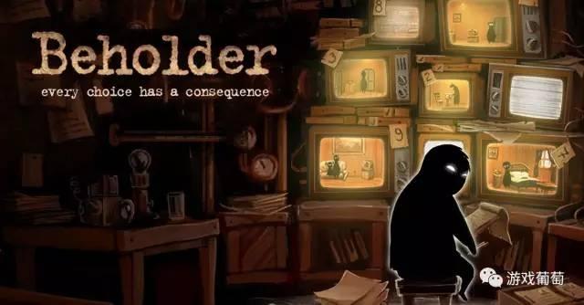 beholder04