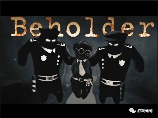 beholder14