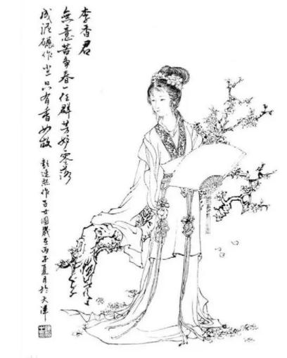 秦淮八艳·李香君