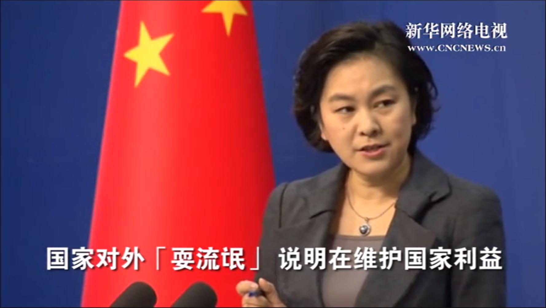 "【CDTV】新华秒评:今天的中国外交为啥要有点""流氓""精神"